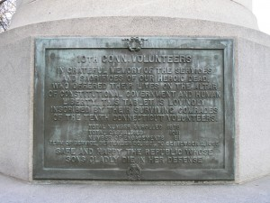 Broadway Civil War Monument, New Haven
