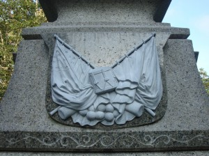 Civil War Monument, Orleans, MA