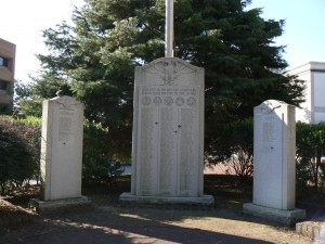 Soldiers' Monument, New Britain