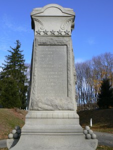Soldiers' and Sailors' Monument, Bethel